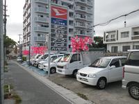 沖縄の中古車販売店ならアーク沖縄