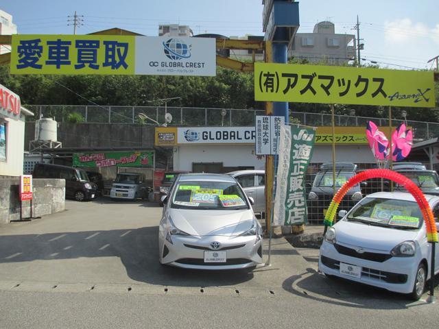 写真:沖縄 中頭郡西原町(有)アズマックス 店舗詳細