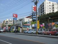 沖縄の中古車販売店 (有)アズマックス