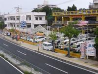 沖縄の中古車販売店 ロータス大栄自動車