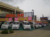 沖縄の中古車販売店 (株)SPECIAL CAR,S本店・K-CAR店