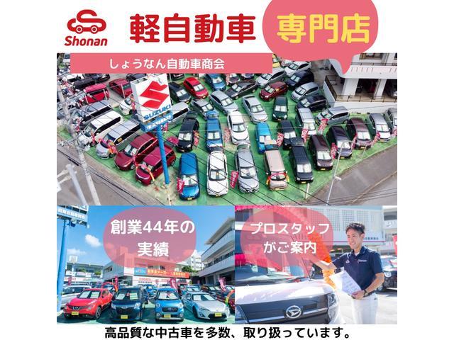 有限会社昭南自動車商会(3枚目)