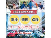 【車検・整備・板金】購入後もお客様の安心カーライフをサポートいたします。