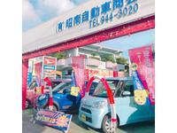 新車☆全メーカー対応で低金利プランも充実!