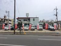 宜野湾市我如古へ移転!安さ一番モータースです♪不在時は携帯へ080−1711−8120まで♪
