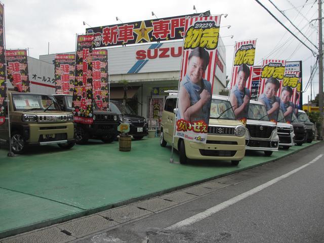 ALL-STAR(オールスター)(6枚目)