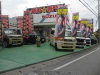 ALL-STARは新車だけじゃない!!