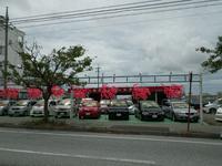 沖縄の中古車販売店 カスタム オート クラフト