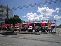 ご不明点に関してはGoonet沖縄より無料電話がございます。お気軽にお問合せ下さいませ。