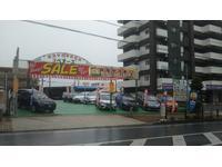 沖縄の中古車販売店ならオートショップペアーズ