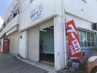 沖縄の中古車販売店なら東栄オート