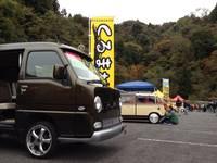 沖縄でワーゲンバス仕様のカスタムは「くるま村」へ!! オンリーワンのお車製作します!!