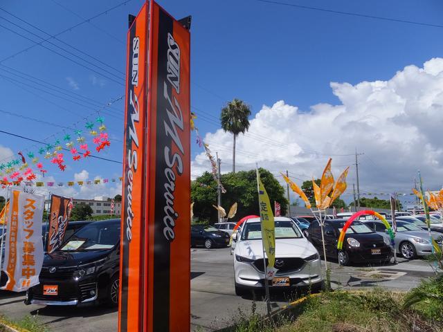 写真:沖縄 宜野湾市SUN M Service(サンエムサービス) 店舗詳細