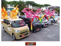 沖縄県宜野湾市の中古車販売店のキャンペーン値引き情報ならSUN M Service(サンエムサービス)