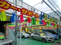 沖縄の中古車販売店 カーサポートLET'S