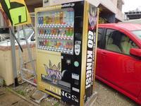 琉球ゴールデンキングスみんなで応援しよう店頭にはサポート販売機も設置してます