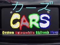 沖縄の中古車販売店ならCARS