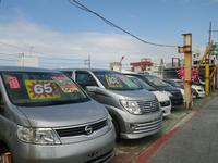 宜野湾市58号線北向きに左手の方にございます♪きれいなお車が並んでいるのが目印です☆