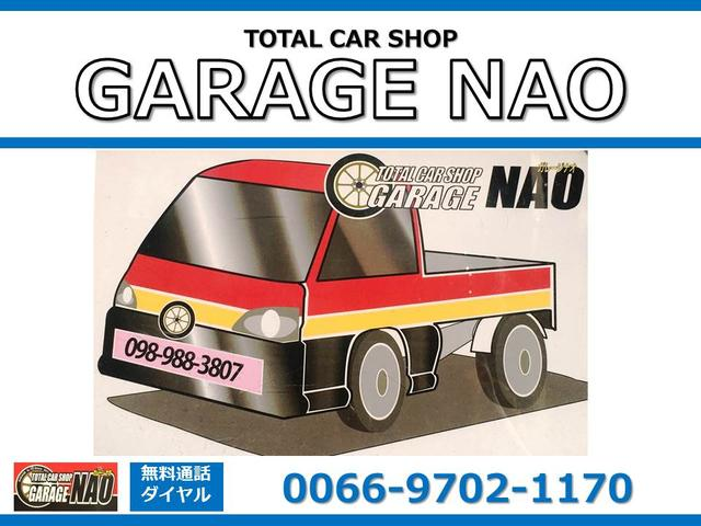 GARAGE  NAO