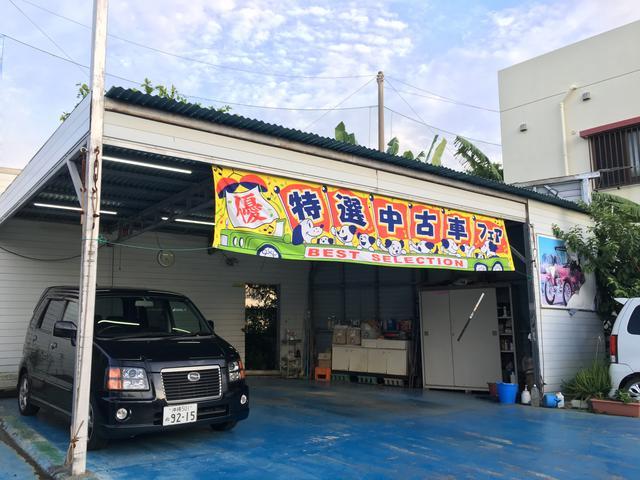 写真:沖縄 宜野湾市オートアベニュー HIGA 店舗詳細