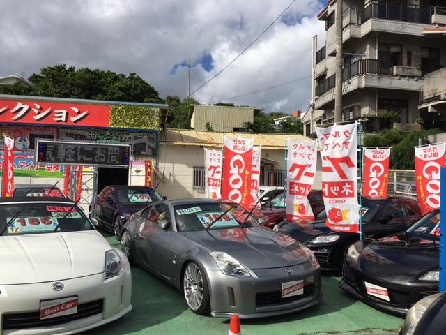 「沖縄県」の中古車販売店「Carセレクション」
