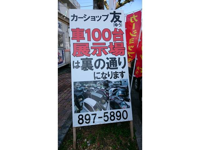 写真:沖縄 宜野湾市カーショップユー(友) 店舗詳細