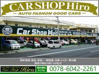 コンパクトカーやセダン、ミニバン1BOXカー様々な車種を取り揃えております。