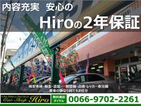 330号線沿いジミー宜野湾店の斜め向かい