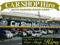 沖縄の中古車販売店 カーショップ Hiro