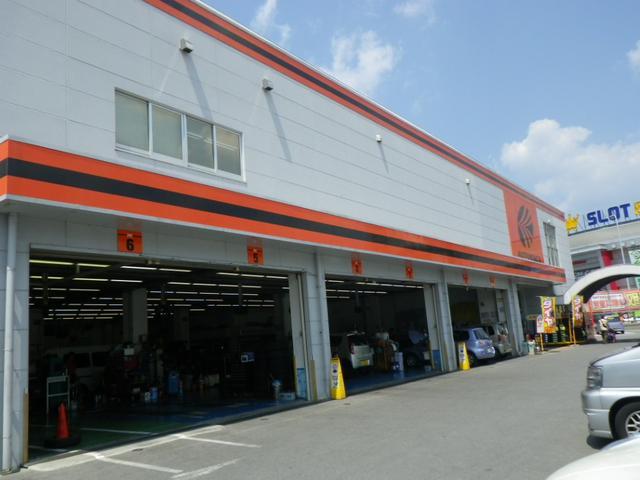 沖縄オートバックス・カーズ ニューマチナト店