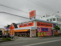 ニュー具志川店です♪ 中古車販売のトラがいるお店