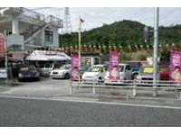 沖縄の中古車販売店ならオートステーション ブロード