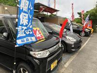 Gooのノボリが目印!! 高品質、高年式車からお手頃価格車まで展示しております!
