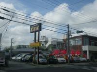 沖縄の中古車販売店ならオートショップKEN 宜野湾店