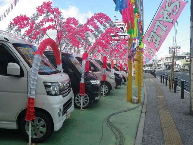 お客様の満足のいくお車が見つかるまで誠心誠意お手伝い致します!