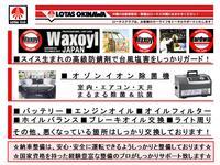 沖縄県の中古車なら(有)ケイエム自動車のキャンペーン