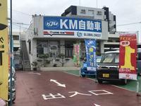 国道330号線沿い!TAX普天間KM自動車でございます!