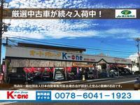 沖縄の中古車販売店 オートガレージ ケーワン