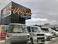 沖縄の中古車販売店 UP SIDE