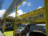 新車・中古車販売・車検・整備・板金塗装も取り扱っております。愛車のメンテナンスは私達にお任せ下さい。