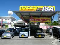 沖縄の中古車販売店 オートガレージISA
