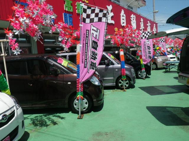 正自動車 本店(4枚目)