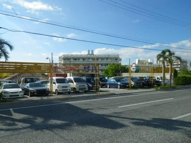 写真:沖縄 宜野湾市オートショップザハ 店舗詳細