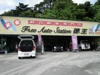 沖縄県中頭郡北中城村の中古車販売店のキャンペーン値引き情報なら徳王