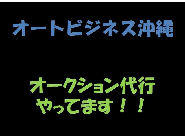 ☆オークション代行☆