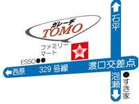 沖縄の中古車販売店 ガレーヂTOMO