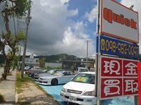国道329号線沿いです☆quickの看板目印です。Goonet沖縄より無料ダイヤルがございます。