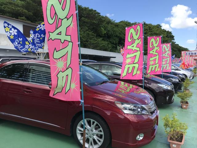 株式会社 又吉自動車商会(2枚目)