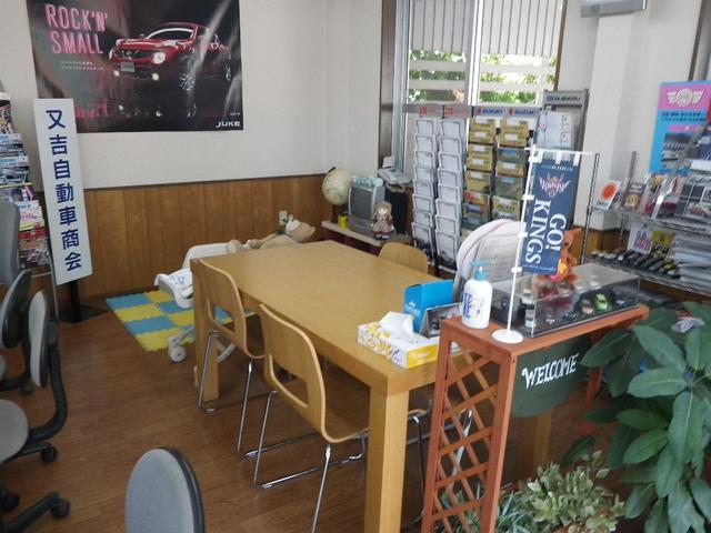 株式会社 又吉自動車商会(6枚目)