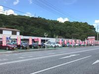 沖縄の中古車販売店 株式会社 又吉自動車商会